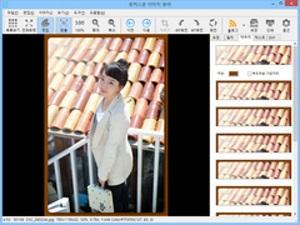 Focus Image Viewer Screenshot 2