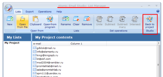 Atomic Email Studio Screenshot 2